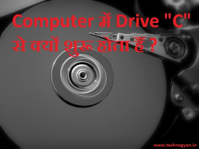 Why Computer Hard disk drive name starts from C but not from A