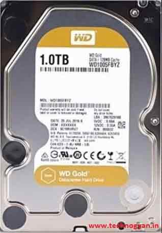 hard disk diff