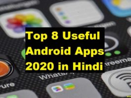 Top 8 Useful android apps 2020