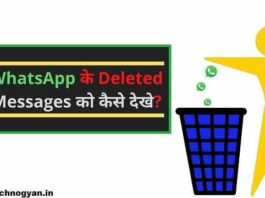 read deleted whatsapp messages