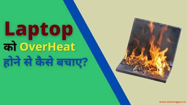 fix overheating