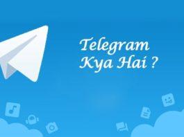telegram kya hai