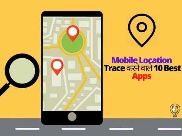 mobile number location trace