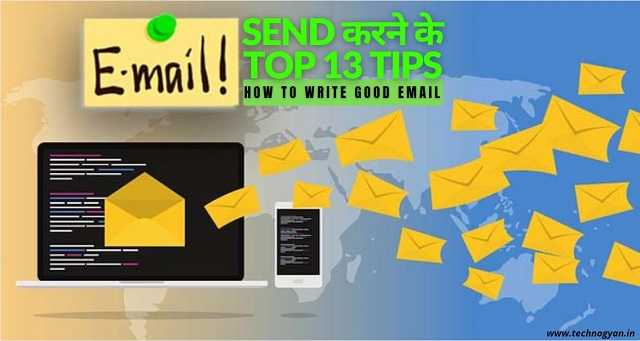 How to write good email
