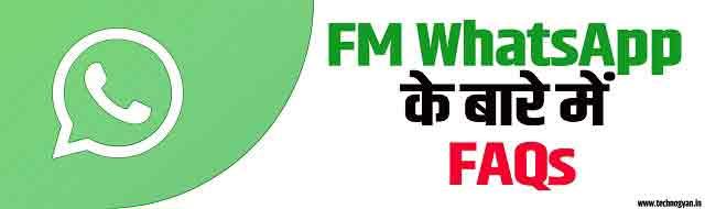fm whatsapp kya hai
