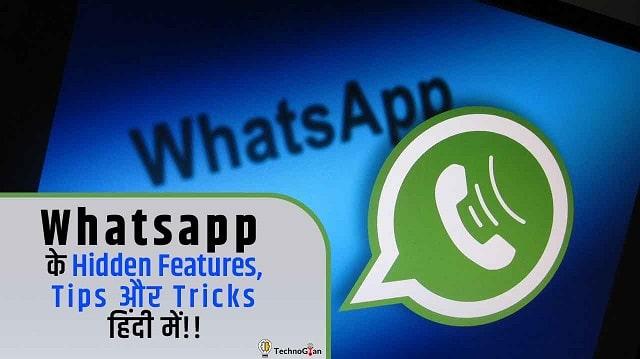 Top 13 Secret Whatsapp Hidden Tricks and New Features