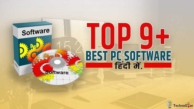 best pc software