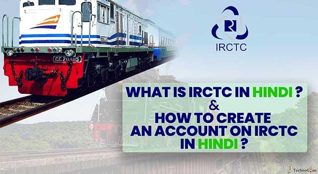 how to create irctc account